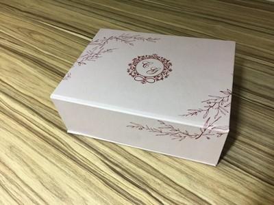 Caixa Personalizada Chácara Flora - Caixa Personalizada Logomarca